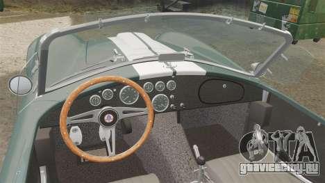 Shelby Cobra 427 SC 1965 для GTA 4 вид сзади