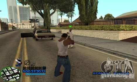 C-HUD CutHot для GTA San Andreas третий скриншот