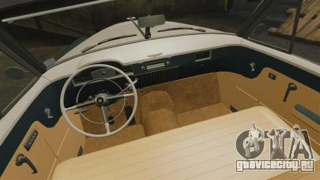 Cadillac Series 62 1949 для GTA 4 вид сбоку