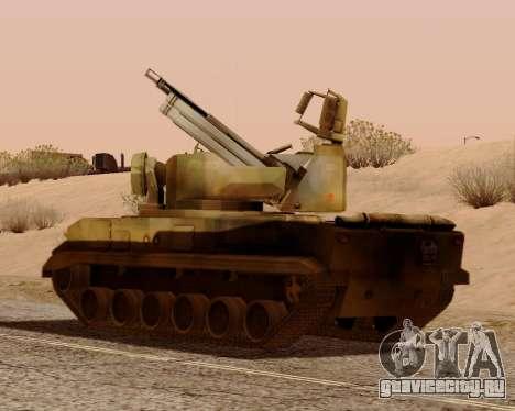 2С6 Тунгуска для GTA San Andreas вид изнутри