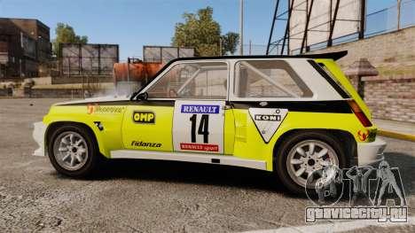 Renault 5 Turbo Maxi для GTA 4 вид слева