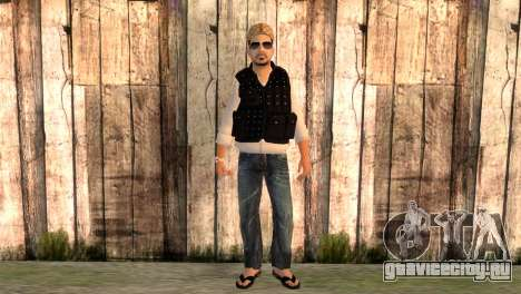 Desmadroso v5.0 для GTA San Andreas
