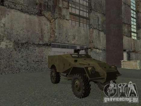 БТР-40 для GTA San Andreas вид сверху