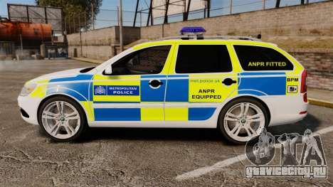 Skoda Octavia RS Metropolitan Police [ELS] для GTA 4 вид слева