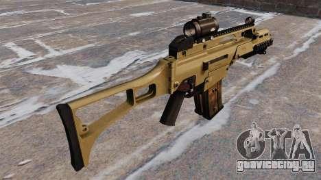 Тактическая штурмовая винтовка HK G36C для GTA 4