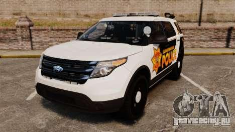 Ford Explorer 2013 Longwood Police [ELS] для GTA 4