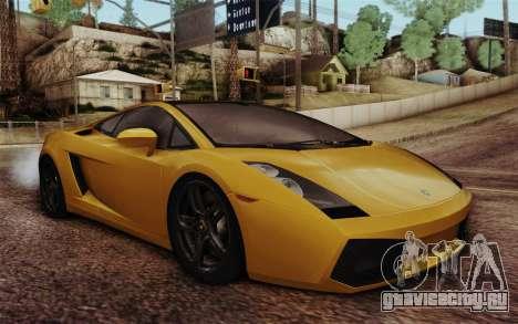 Lamborghini Gallardo SE для GTA San Andreas