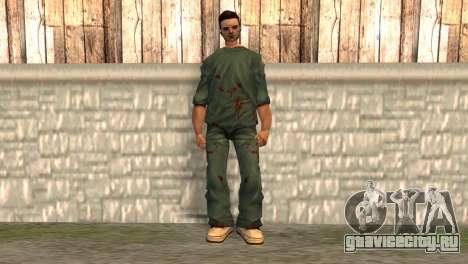 Лео Каспер для GTA San Andreas