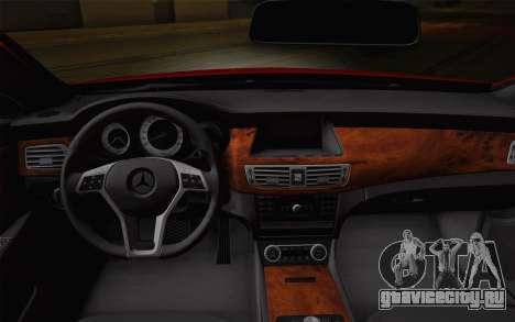 Mercedes-Benz CLS 63 AMG 2012 Fixed для GTA San Andreas колёса