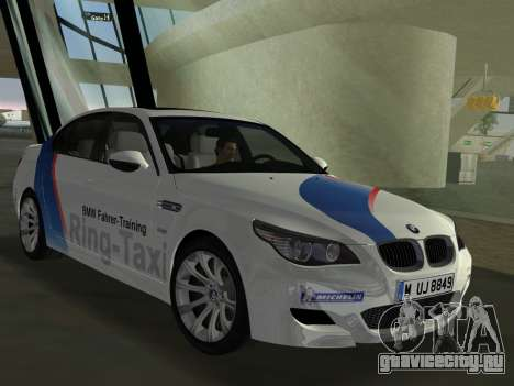 BMW M5 (E60) 2009 Nurburgring Ring Taxi для GTA Vice City вид сзади слева