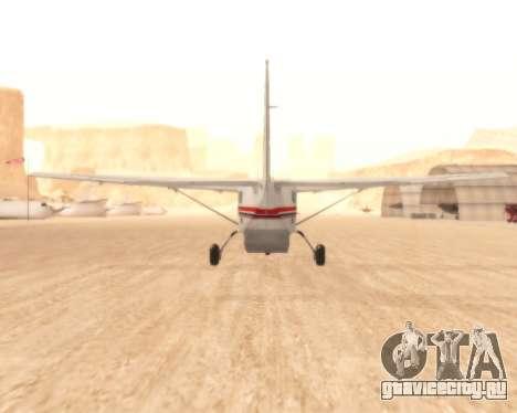 Cessna 208B Grand Caravan для GTA San Andreas вид справа