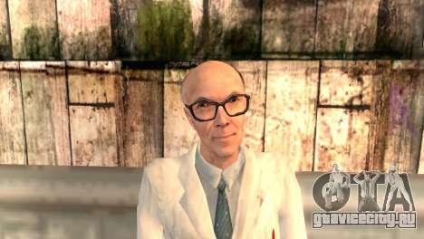Доктор Кляйнер для GTA San Andreas третий скриншот
