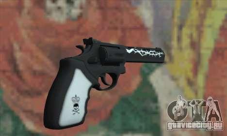 Absolver для GTA San Andreas второй скриншот