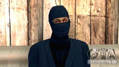 Ниндзя для GTA San Andreas третий скриншот