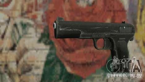Пистолет TT для GTA San Andreas