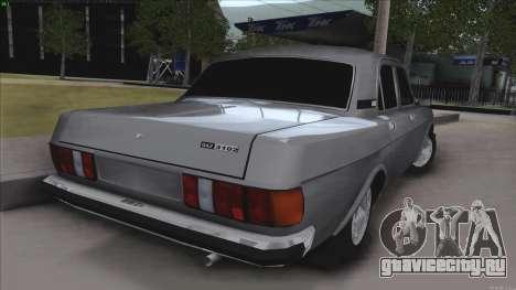ГАЗ 3102 Волга для GTA San Andreas вид сзади