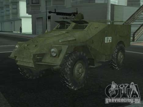 БТР-40 для GTA San Andreas