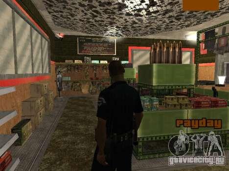 New lapd1 для GTA San Andreas четвёртый скриншот