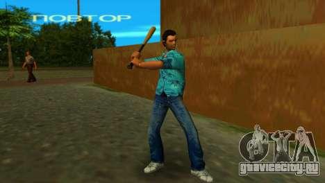 Бейсбольная бита из GTA IV для GTA Vice City третий скриншот