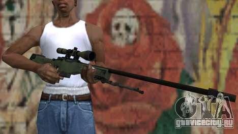 AWP from CS:GO для GTA San Andreas третий скриншот