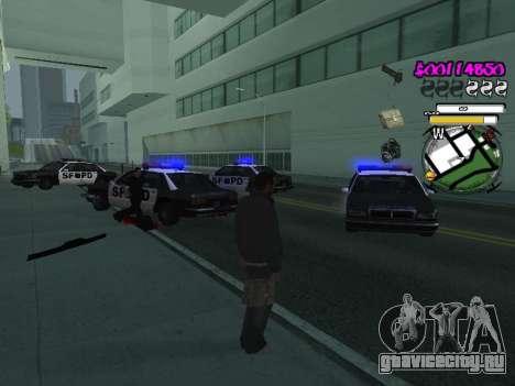 HUD для GTA San Andreas седьмой скриншот