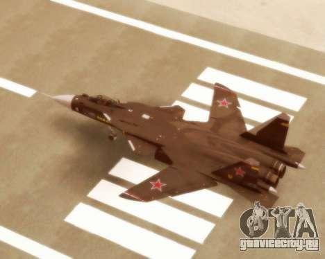 Су-47 Беркут v1.0 для GTA San Andreas вид справа