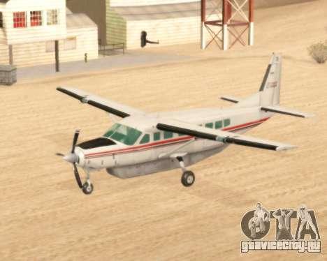 Cessna 208B Grand Caravan для GTA San Andreas