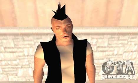 Тилль Линдеманн для GTA San Andreas третий скриншот