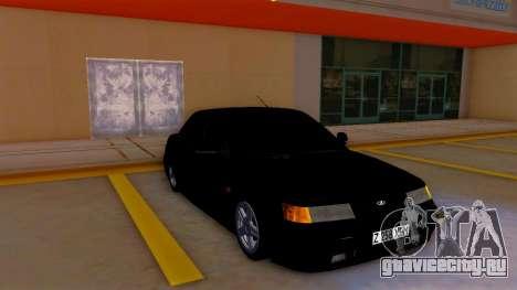 ВАЗ 2110 Казахстан для GTA San Andreas вид слева