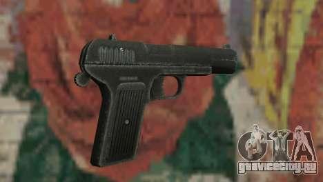 Пистолет TT для GTA San Andreas третий скриншот