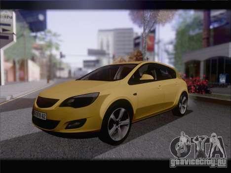 Opel Astra J 2011 для GTA San Andreas вид сзади слева
