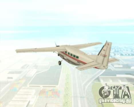 Cessna 208B Grand Caravan для GTA San Andreas вид сбоку