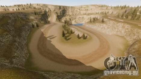 Локация Cliffside Rally для GTA 4 третий скриншот