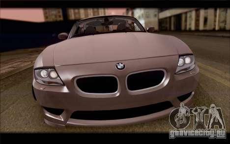 BMW Z4 Stance для GTA San Andreas вид сзади