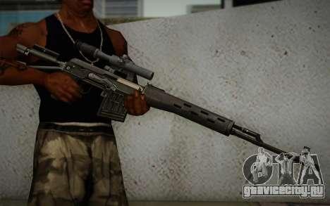 7.62 Снайперская Винтовка Драгунова СВД-С для GTA San Andreas третий скриншот