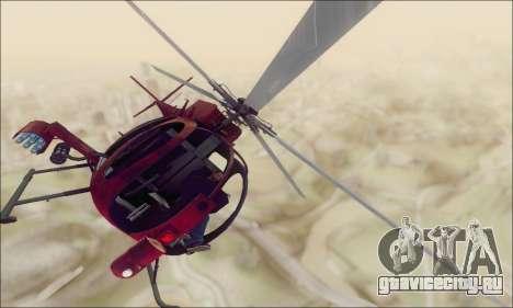 Buzzard Attack Chopper из GTA 5 для GTA San Andreas