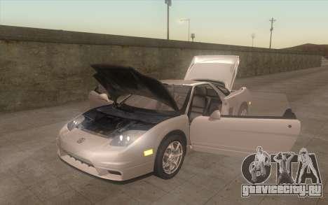 Acura NSX для GTA San Andreas вид сзади