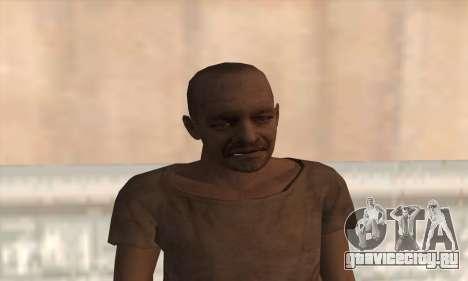 Маджин v4 для GTA San Andreas третий скриншот