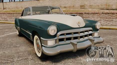 Cadillac Series 62 1949 для GTA 4