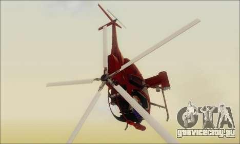 Buzzard Attack Chopper из GTA 5 для GTA San Andreas вид сзади слева