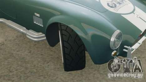 Shelby Cobra 427 SC 1965 для GTA 4 вид снизу