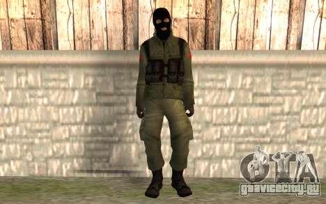 Китайский террорист для GTA San Andreas