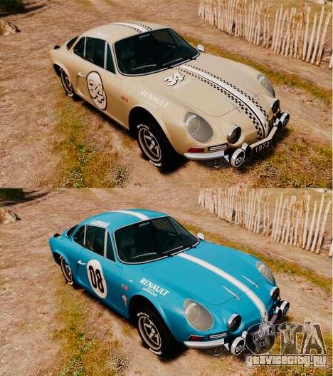 Renault Alpine A110 1600 S для GTA 4 вид снизу