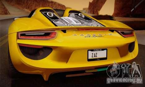 Porsche 918 Spyder 2014 для GTA San Andreas колёса