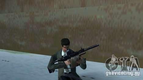 Kriss Super V для GTA Vice City третий скриншот