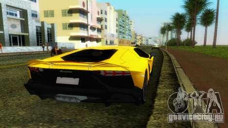 Lamborghini Aventador LP720-4 50th Anniversario для GTA Vice City вид сзади слева