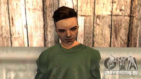 Лео Каспер для GTA San Andreas третий скриншот