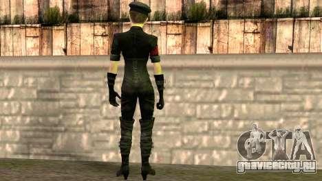 FGirL для GTA San Andreas