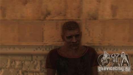 Маджин v7 для GTA San Andreas третий скриншот