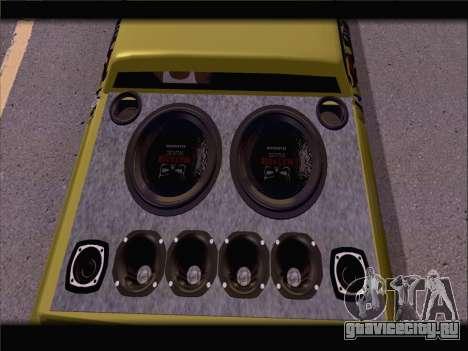 New Slamvan для GTA San Andreas вид сзади